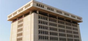 Banco Central: inflación en el primer trimestre fue de 0.55%; el IPC de marzo varió en 0.37%