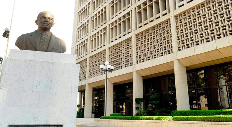 Banco Central mantiene en 5.50 % anual su tasa de política monetaria