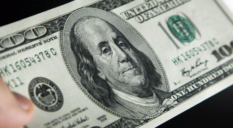 Dólar se aprecia ante última amenaza de aranceles de EEUU