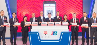 Lanzan app «UnionPay» Hong Kong y Macao optimizar experiencia pago móvil