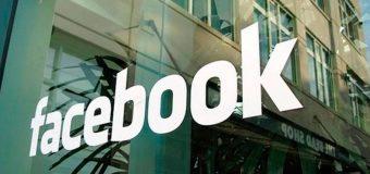 Facebook planea integrar WhatsApp, Instagram y Messenger