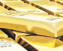 Oro podría alcanzar los US$1,600 onza troy