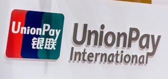 Añade UnionPay paquetes soluciones pago móvil a plataforma de código abierto