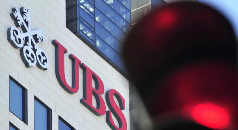 UBS cobrará a sus clientes para compensar la bajada de los tipos de intereses