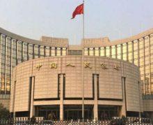 China asegura que está cerca de emitir su propia criptomoneda