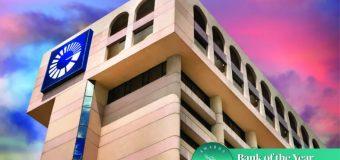 Reconocen Banco Popular Dominicano como Banco del Año