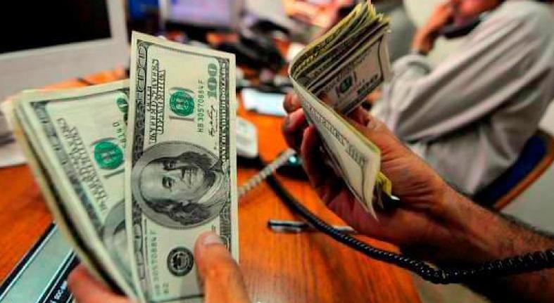 Estudio revela que bancos cobran mayores tasas a hispanos y afroamericanos
