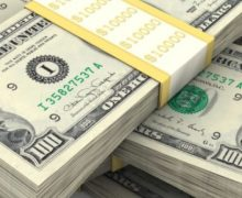Reservas del Banco Central suben a niveles récord