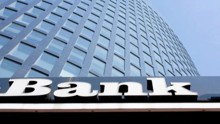 Análisis revela que los bancos ocultan el impacto del riesgo climático para sus cuentas