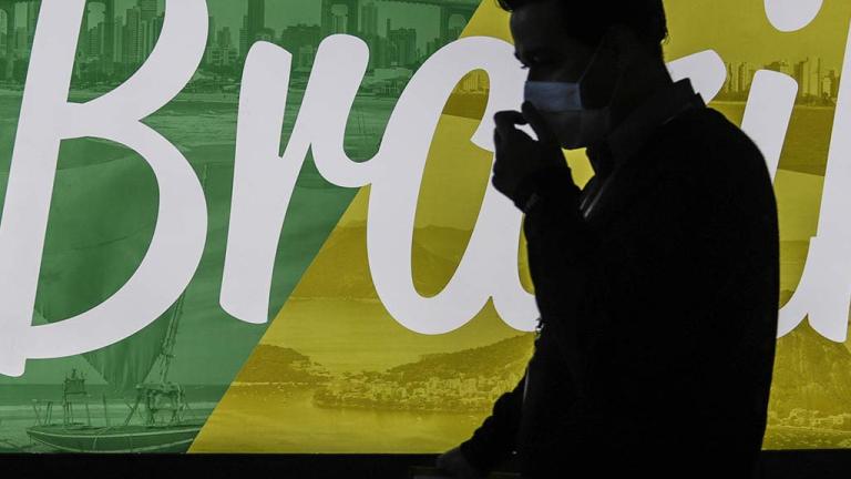 Banca latinoamericana y su mayor reto: Superar con éxito el 1er semestre 2020