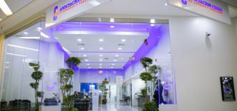 Abre sus puertas la sucursal Asociación Cibao de Ahorros y Préstamos en Sambil