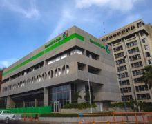 BHD León anuncia retiro de remesas a través de sus cajeros automáticos