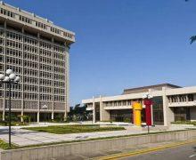 Banco Central mantiene su tasa de política monetaria en 3.00% anual