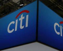 CITI presenta resultados y métricas 4to trimestre y 2020