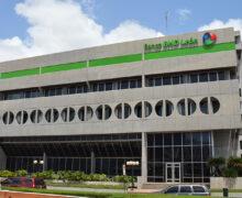 Banco BHD León inicia primera certificación EDGE en Republica Dominicana