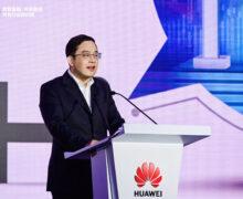 Celebran Cumbre Finanzas Inteligentes Huawei enfocada  acelerar la digitalización financiera