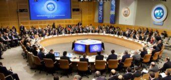 Concluye Directorio Ejecutivo FMI consulta Artículo IV de 2021 con la República Dominicana