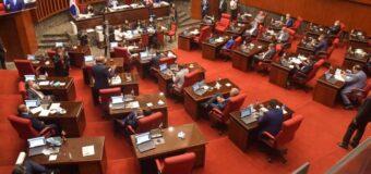 Senado aprueba Ley de Fomento a la Colocación de Valores de Oferta Pública en el Mercado de Valores